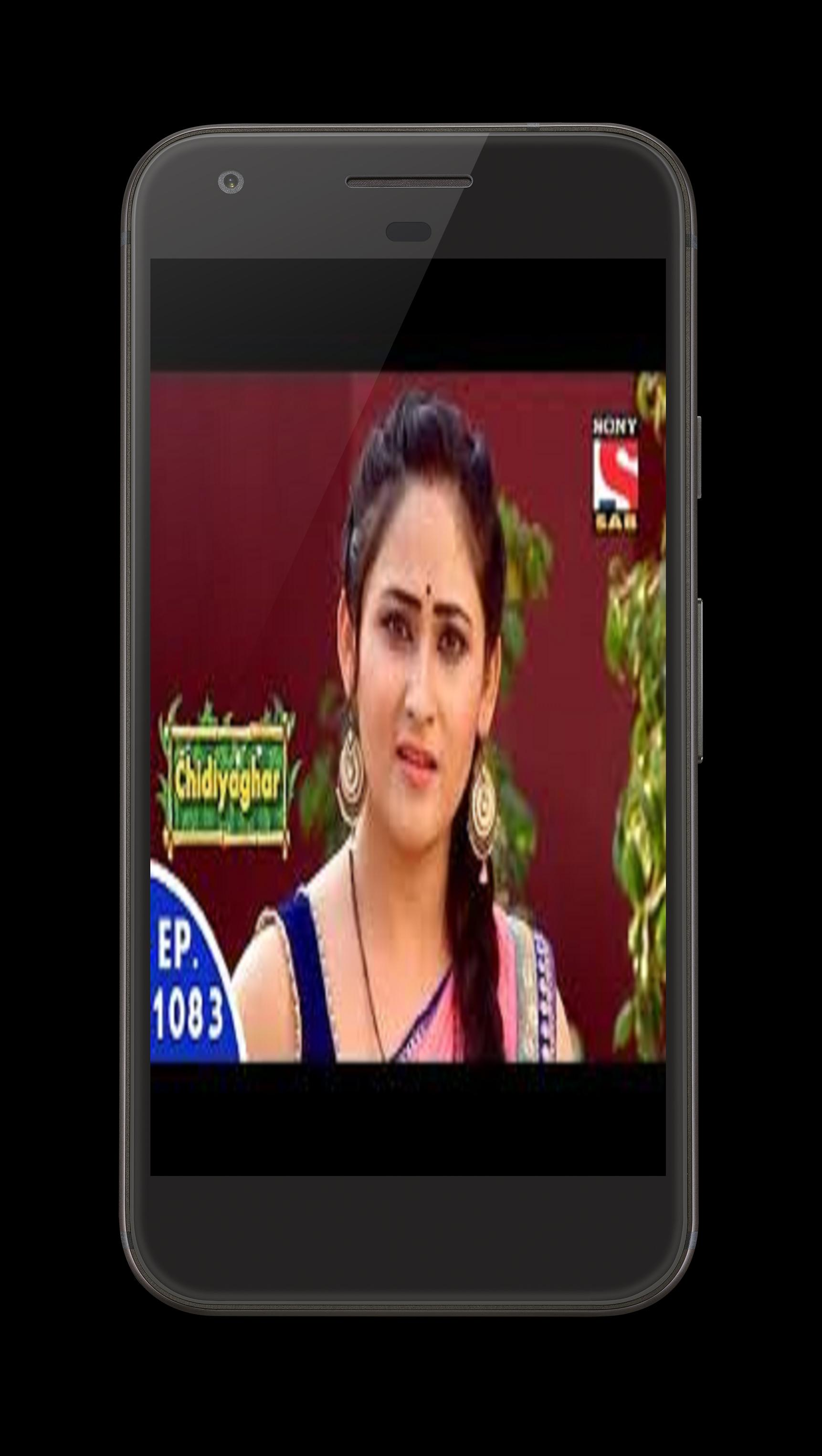 SONY SAB TV for Android - APK Download
