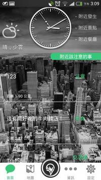 OpenVoice - 地圖版的知識家 poster