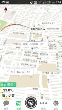 OpenVoice - 地圖版的知識家 apk screenshot