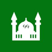 Islam (les 99 noms de dieu) icon