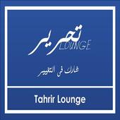 Tahrir Lounge icon