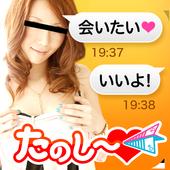 友達探し/出合いSNSたのし~♪無料の出合いチャットアプリ icon