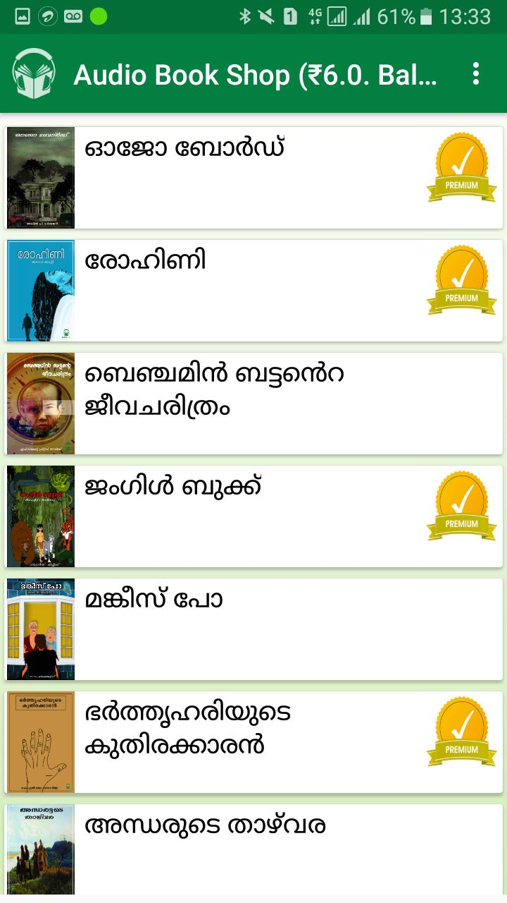 KathaCafe for Android - APK Download