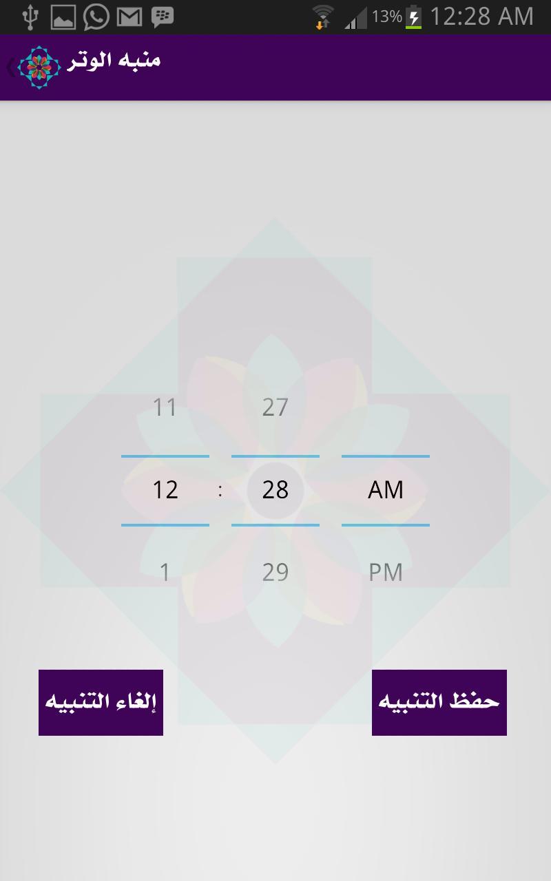 روحانيات poster
