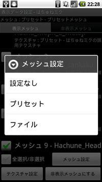 HP 381 apk screenshot