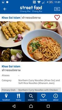 Street Food Chiang Mai apk screenshot
