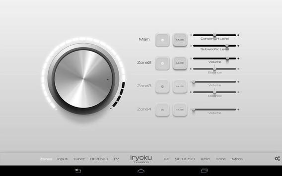 Iryoku screenshot 3