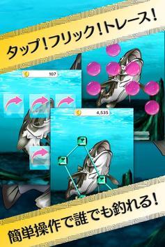 恋愛青春バス釣りゲーム「僕とあの娘のバス釣りメモリーズ」 screenshot 2