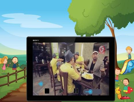 Toyor aljanah video new HD screenshot 6