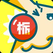 栃ナビ!チェックインアプリ-栃木県のお店やスポットを簡単検索 icon