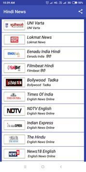 Hindi news  (हिंदी समाचार) Hindi Samachar screenshot 2