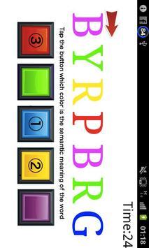 ColorMistakes screenshot 1
