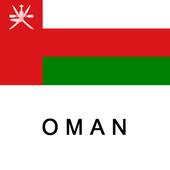 Oman travel guide Tristansoft icon