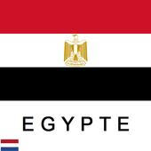 Egypte reisgids Tristansoft icon