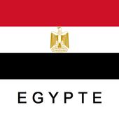Egypte Guide de Voyage icon