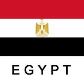 Egypt reiseguide Tristansoft icon