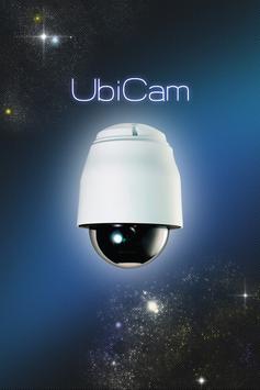 HuCam screenshot 1