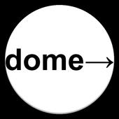 東京ドーム何個分からグリーンドーム前橋何個分に変換(面積) icon