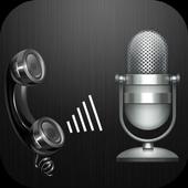 تسجيل المكالمات تلقائيا بسرية  بدون أنترنت icon