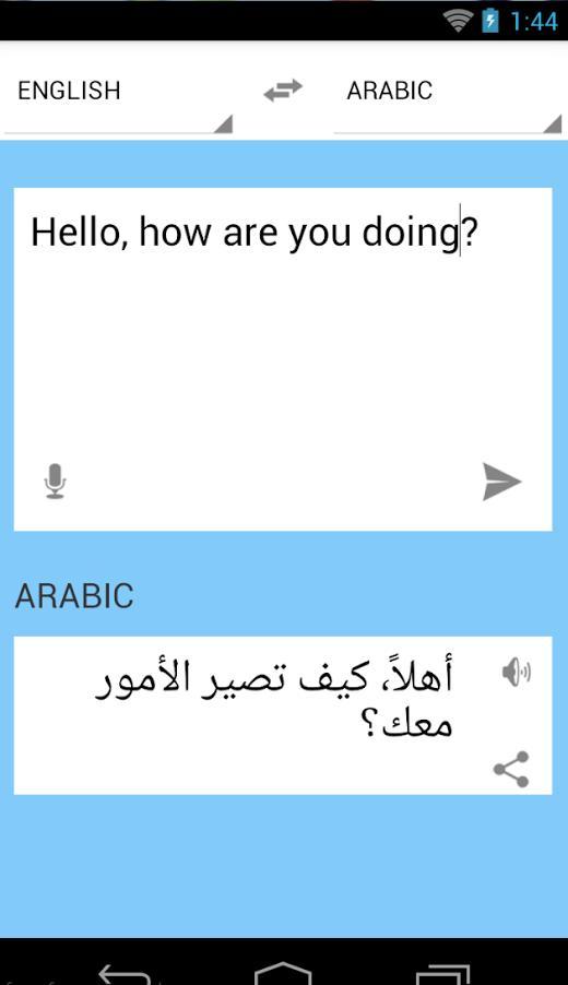 ترجمة انجليزي عربي For Android Apk Download