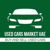 Used Cars Market - UAE icon