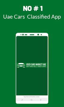 Used Cars Market - UAE screenshot 1