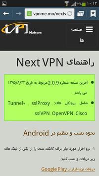 Next-VPN screenshot 2