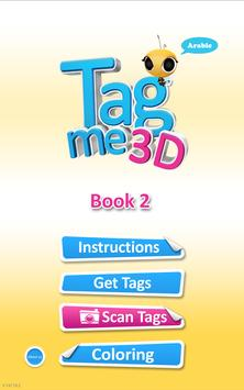 Tagme3D AR Book2 screenshot 1