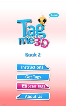 Tagme3D AR Book2 screenshot 9