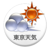 東京天気 icon