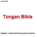 Tongan / English Bible