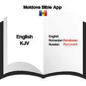 Moldova Bible App icon
