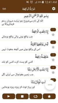Surah Al Waqiah سورة الواقعة screenshot 2