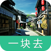 中山影视城-导游助手•旅游攻略•打折门票 icon