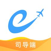 易途8司导端 icon