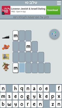 Smart Triangle apk screenshot