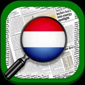 News Netherlands icon