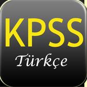 KPSS Türkçe icon