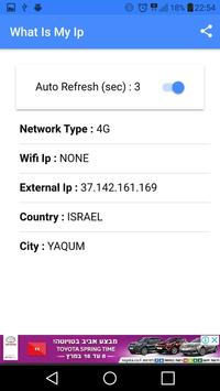 What is my IP address screenshot 1