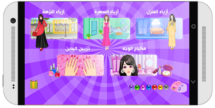 تلبيس فساتين عربي screenshot 1