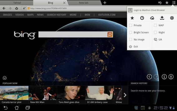 New Cloud Browser apk screenshot
