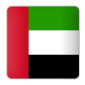 News United Arab Emirates - Newspaper Online icon