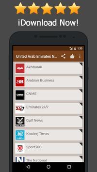 News United Arab Emirates - Newspaper Online poster