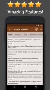 News United Arab Emirates - Newspaper Online screenshot 2