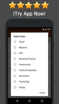 News United Arab Emirates - Newspaper Online screenshot 3