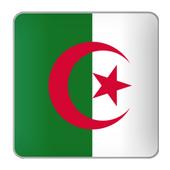 News Argelia Online icon