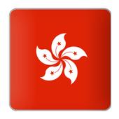 News Hong Kong Online icon