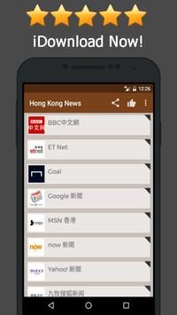 News Hong Kong Online poster