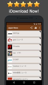 News Japan Online poster