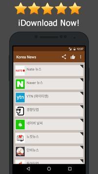 News Korea Online poster